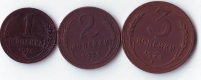 1_2_3_coins.jpg