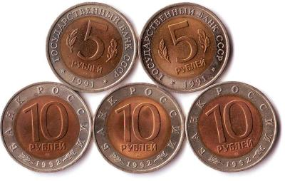 91_92_coins.jpg