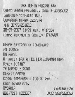 post-4074-1191603596_thumb.jpg