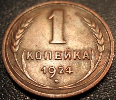1_1924__1.jpg