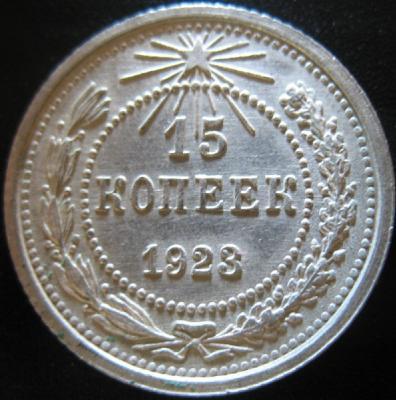 15_1923_1.jpg