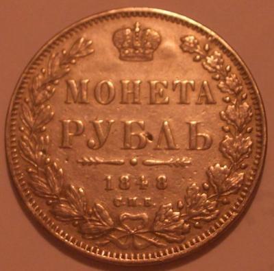 rubl1848.JPG