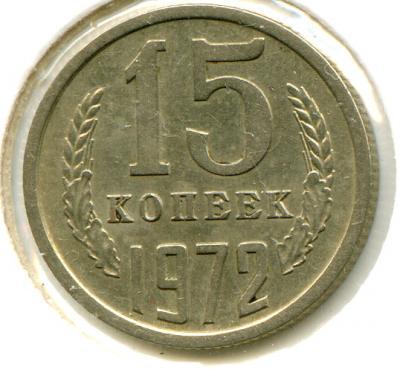 15.72.2..JPG