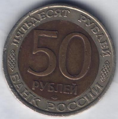 50__1992_.jpg