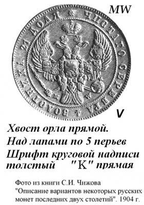 1846_MW_________V.jpg