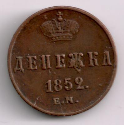 post-1937-1194369773_thumb.jpg