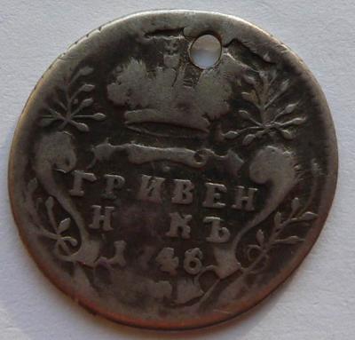 post-1937-1195054753_thumb.jpg