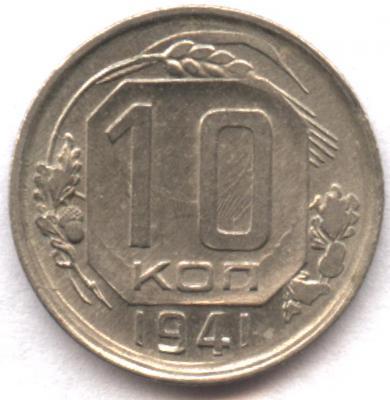 10________1941__.jpg
