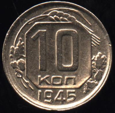 10________1945____.jpg