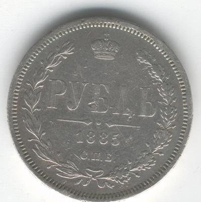 1885_1.jpg