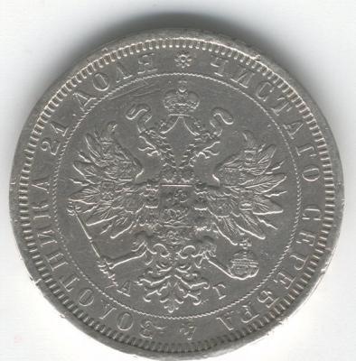 1885_2.jpg