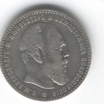 1886_2.jpg