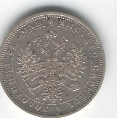 1878_2.jpg