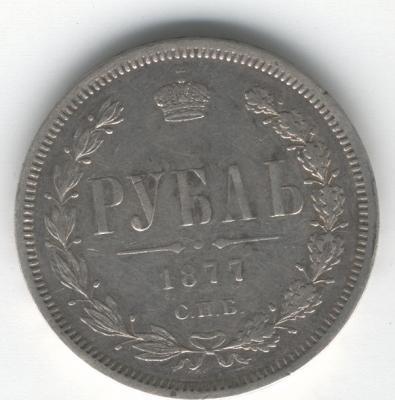 1877____1.jpg