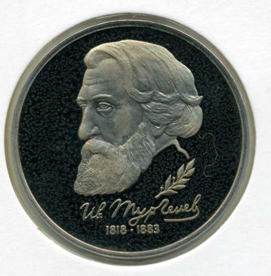 coin134.jpg