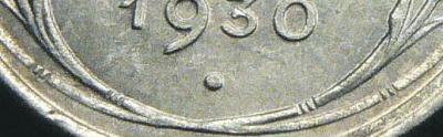 15cop_USSR_1930_RR.jpg