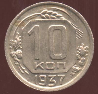 10________1937____.jpg