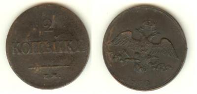 1830_2kop.JPG