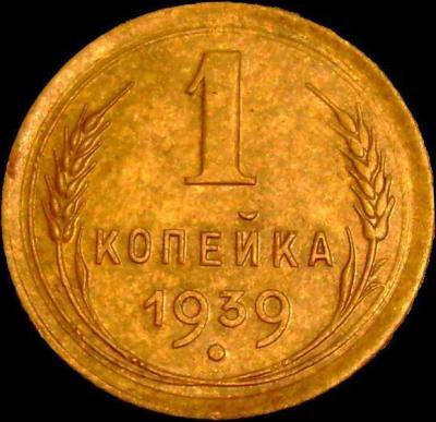 1_1939_2.jpg