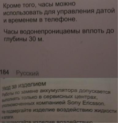 post-4-1199267344_thumb.jpg
