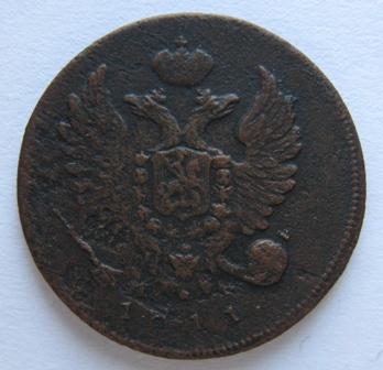2.1811.jpg