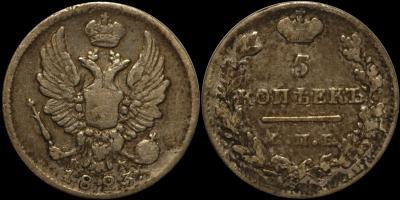 5.1823.jpg