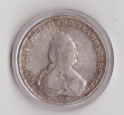 1796_1.jpg