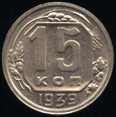 15________1939__.jpg