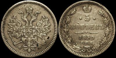 5.1859.jpg