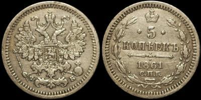 5.1861.jpg
