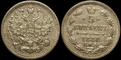 5.1888.jpg