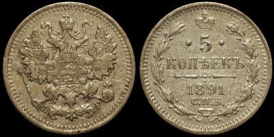 5.1891.jpg