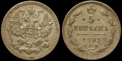 5.1893.jpg
