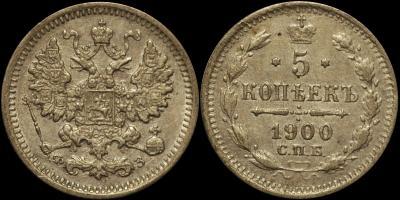 5.1900.jpg
