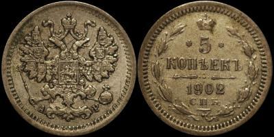 5.1902.jpg
