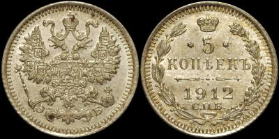5.1912.jpg