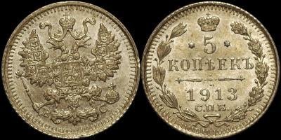 5.1913.jpg