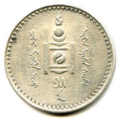 1925.1.JPG