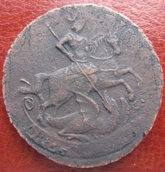 2.1757.jpg