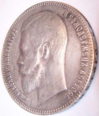 1898_5.jpg