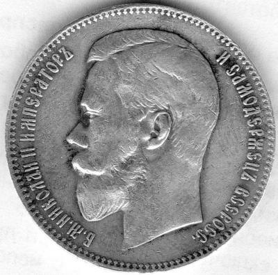 1898_15.jpg