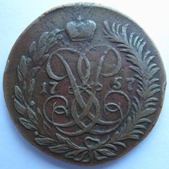 1.1757..jpg