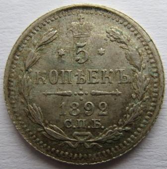 1.1892.jpg