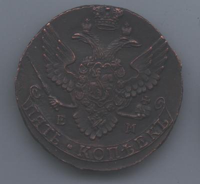 1791em_1.jpg