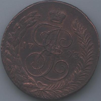 1793_2.jpg