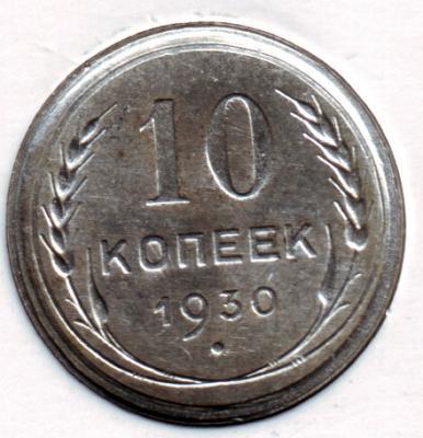 10kop30b.jpg