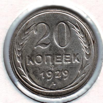20kop29b.jpg