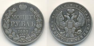 1_1843.jpg