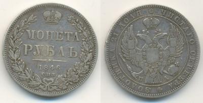 1_1846.jpg