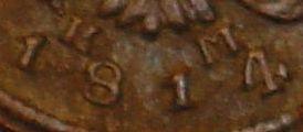 2kopek18143.JPG